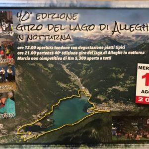 GIRO-DEL-LAGO-2019